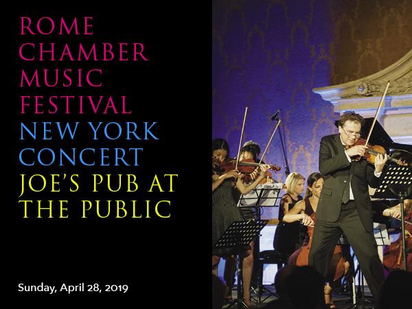 rcmf 2019 benefit concert email banner v2